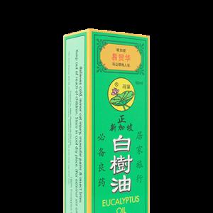 Eucalyptus Oil 3