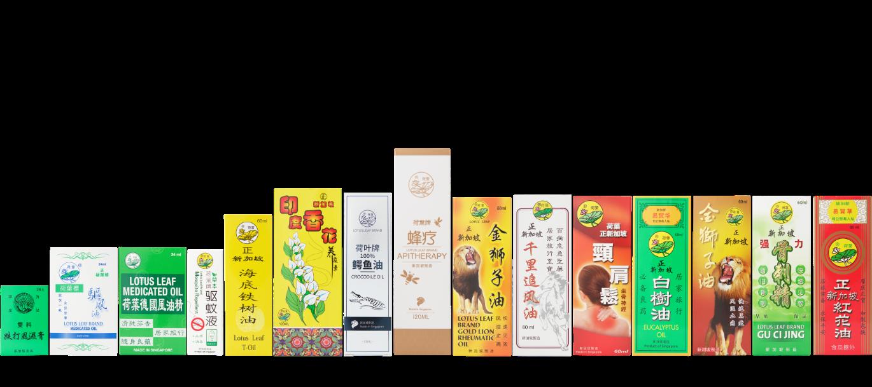 Lotus Leaf Brand Products